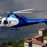 Арендовать Leonardo Helicopters AW119 Kx