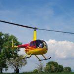 Страхование вертолета: что нужно знать?