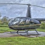 Что нужно знать о техобслуживании вертолетов