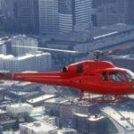 Где можно летать на вертолете